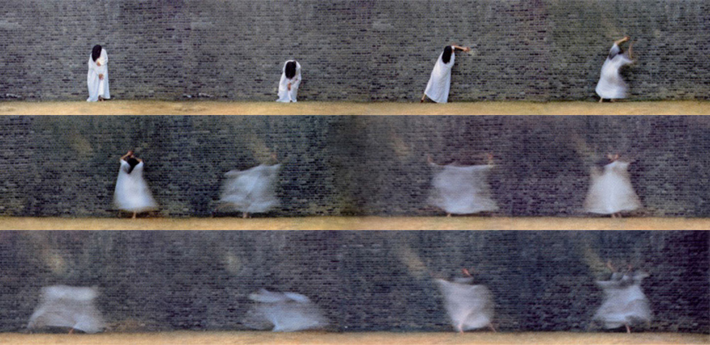 He Chengyao, Illusion, 2002