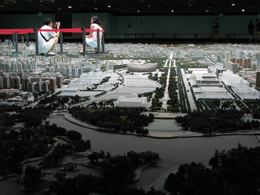 Sasha Welland, Visitors to the Beijing Urban Planning Museum, 2007